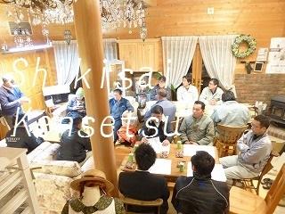 栃木県K様邸シャンブルドット工程会議