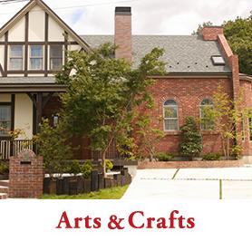 輸入住宅|アーツアンドクラフツ写真とロゴ