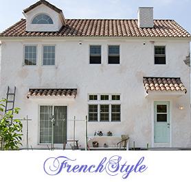 輸入住宅|フレンチスタイル写真とロゴ