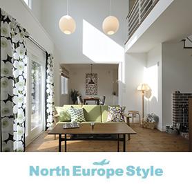 輸入住宅|北欧スタイル写真とロゴ